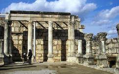 II. századi zsinagóga romjai Tiberias, Izrael