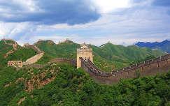 kínai nagy fal kína