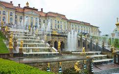 Petrodvorec Nagy Péter palotája Oroszország