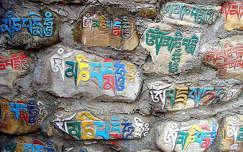 Katmandu, Mantrák,