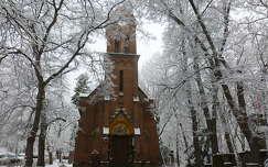 Szent Anna rk. templom, Leányfalu