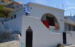 Assos - Kefalónia