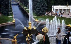 Petrodvorec, Oroszország