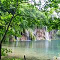 Horvátország, Plitvicei-tavak